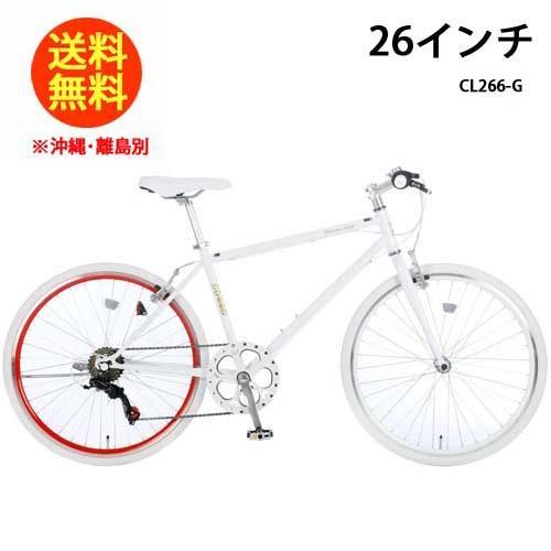 CL266-G [ホワイト/レッド]