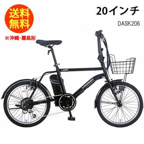 DASK206 [ジェットブラック] + 専用充電器 製品画像