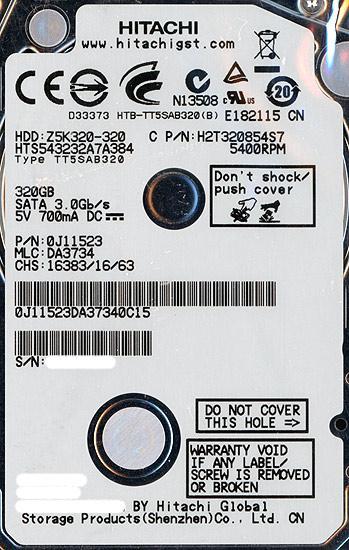 HITACHI ノート用HDD 2.5inch HTS543232A7A384 320GB