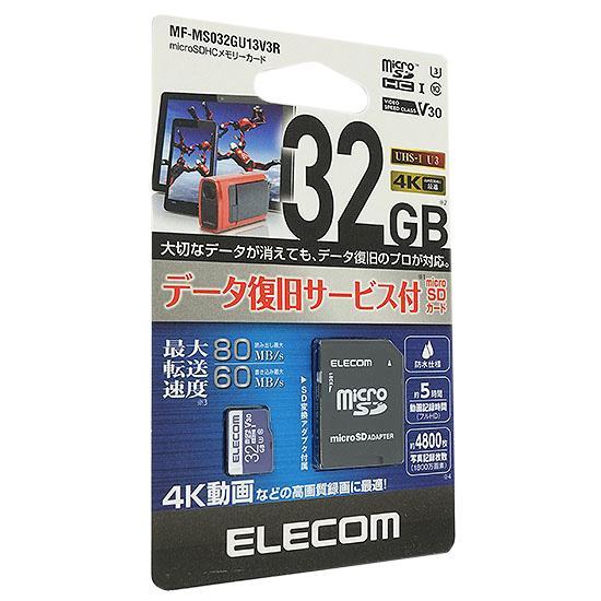 ELECOM microSDHCメモリーカード MF-MS032GU13V3R 32GB
