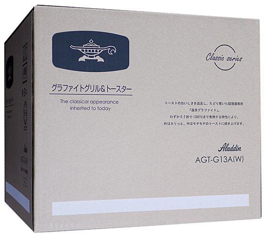 AIC JAPAN グラファイト グリル&トースター Aladdin AGT-G13A(W) ホワイト