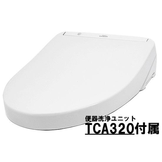 TOTO 温水洗浄便座 アプリコット F1A TCF4713AKR #NW1 ホワイト