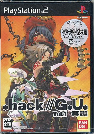 .hack//G.U. Vol.1 再誕 PS2