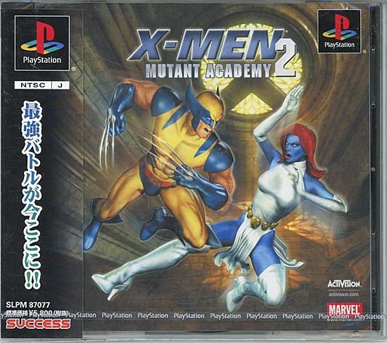 X-MEN MUTANT ACADEMY 2 PS