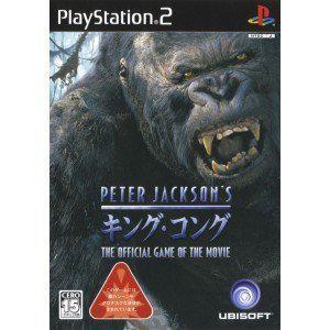 PETER JACKSON'S キング・コング オフィシャル ゲーム オブ ザ ムービー PS2