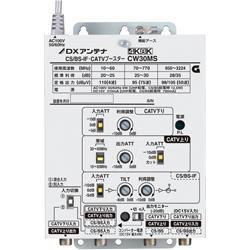 DXアンテナ CW30MS 共同受信用CATVブースター