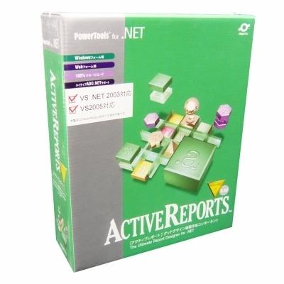 ActiveReports for .NET 3.0J Professional Edition 1開発ライセンス