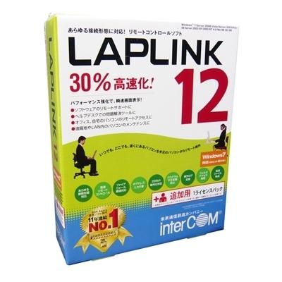 LAPLINK 12 1ライセンス パック