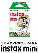 富士フイルム チェキ用フィルム  チェキ フィルム  instax mini 1P チェ・・・