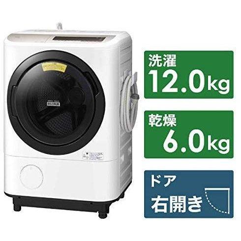 ヒートリサイクル 風アイロン ビッグドラム BD-NV120CR