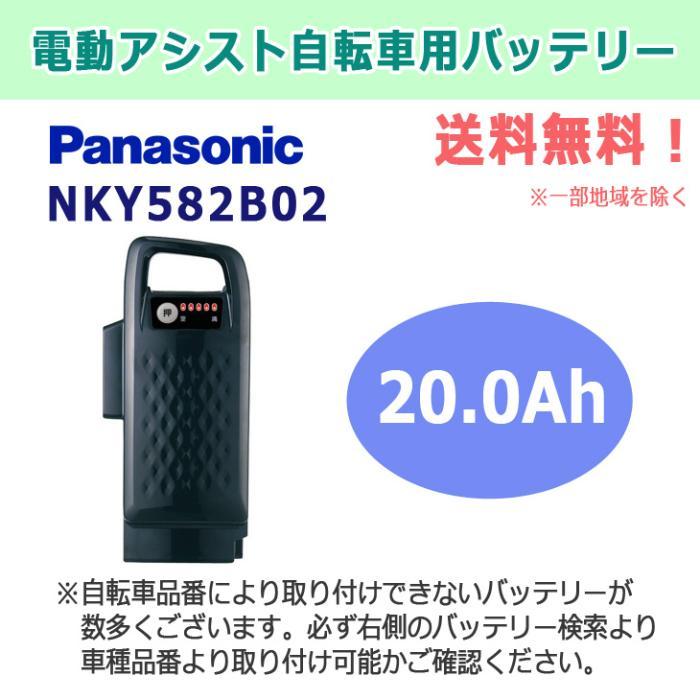 NKY582B02 [黒]