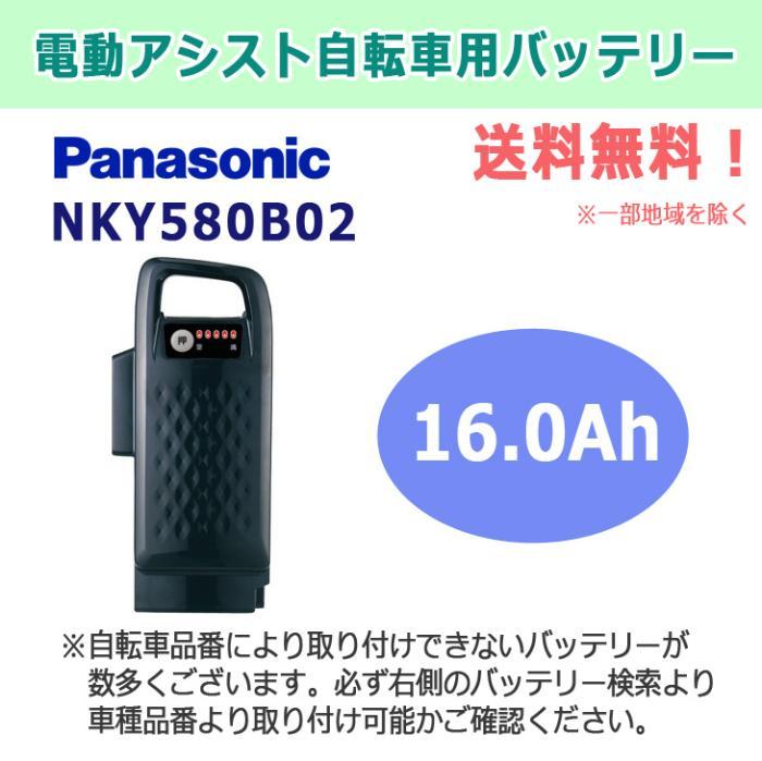 NKY580B02 [黒]