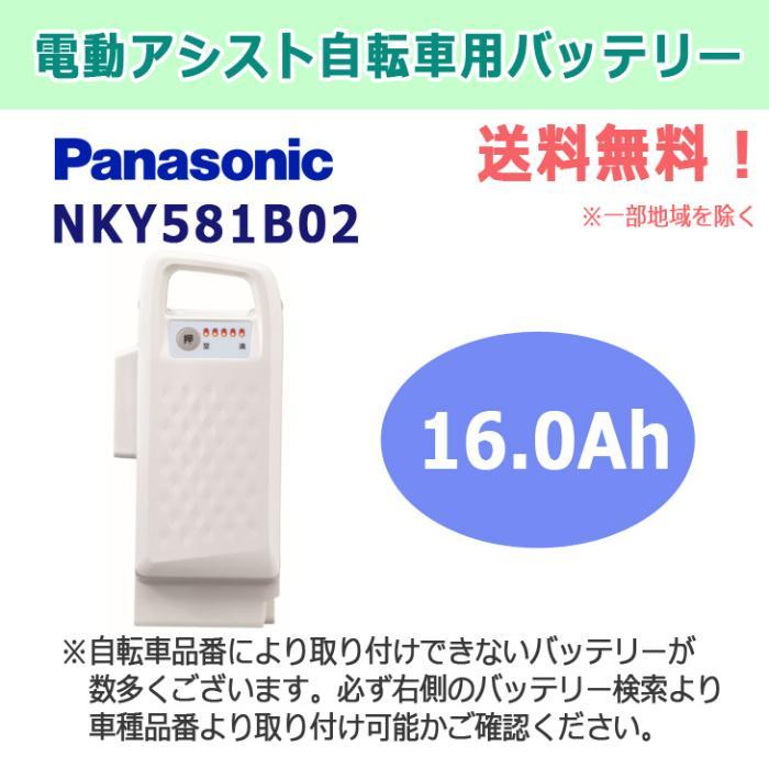 NKY581B02 [白]
