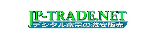 JP-TRADE plus