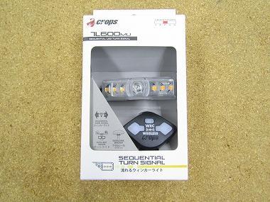 CROPS EZ500MU TAIL LIGHT ブラック (自動点灯)