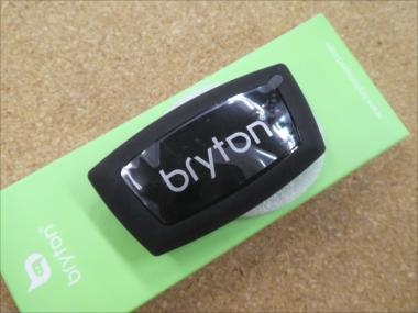 BRYTON スマート ハートレートセンサー ブラック
