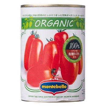 [モンテベッロ(旧 スピガドーロ )] 有機 ホール トマト 400g × 24缶(1ケ・・・