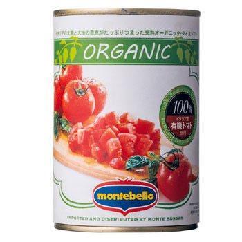 [モンテベッロ(旧 スピガドーロ )] 有機 カット トマト 400g × 24缶(1ケ・・・