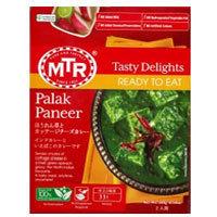 MTR READY TO EAT ほうれん草とカッテージチーズカレー 300g