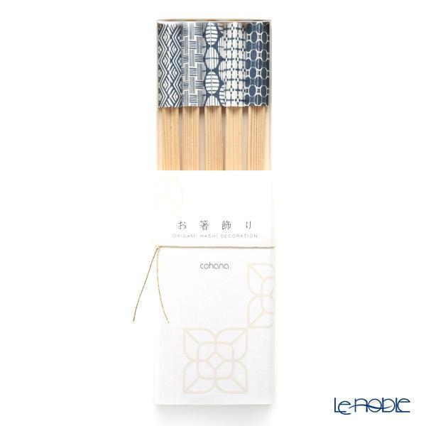 cohana 折り紙式 お箸飾り・箸置き5個セット 染付 24cm利久箸付 HD-615-MIX