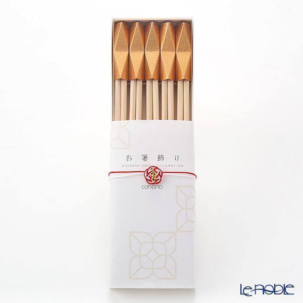 cohana 折り紙式 お箸飾り・箸置き 鉱石 金5個セット 24cm祝い箸付 HD-716-GO・・・