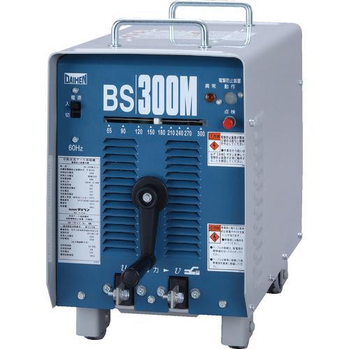ダイヘン溶接メカトロシステム ダイヘン 電防内蔵交流アーク溶接機 300アンペア60Hz BS-300M-60 商品画像1:ライフィス