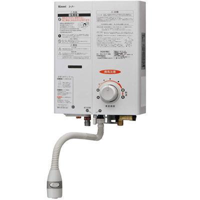 リンナイ ガス給湯器 ガス給湯器本体 RUS-V51YT(WH)