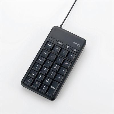 エレコム 有線テンキーボード/Lサイズ/メンブレン/高耐久/USBハブ付/ホットキ・・・