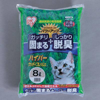 アイリスオーヤマ 【3個セット】ハイパーウッディフレッシュ HWF-80 【3個セ・・・