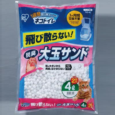 アイリスオーヤマ 1週間取り替えいらずネコトイレ専用大玉脱臭サンド TIO-4L ・・・