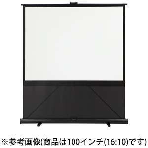 キクチ GRANDVIEW (100インチ16:10)床置き立上げスクリーン(ケースカラー:ブ・・・