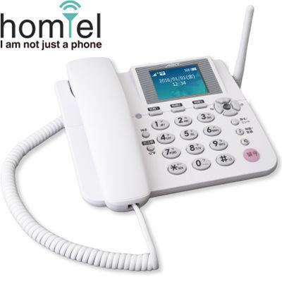 エイビットABiT SIMフリー持ち運べる固定電話機『ホムテル3G』【充電池1個プ・・・