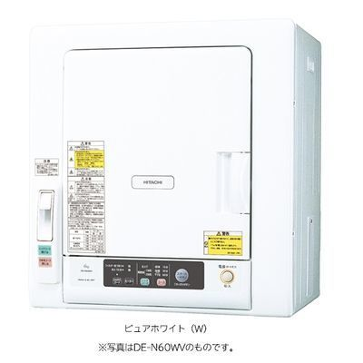 日立 6kg 衣類乾燥機(ピュアホワイト) DE-N60WV-W ピュアホワイト