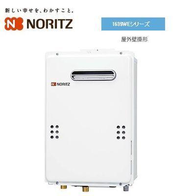 ノーリツ(NORITZ) 16号 ガス給湯器 ユコアGQシリーズ給湯専用 オートストップ・・・