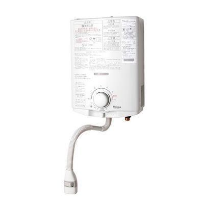 パロマ 小型湯沸器(元止式)(都市ガスタイプ(12A.13A)) PH-5BV_13A (都市ガス(・・・