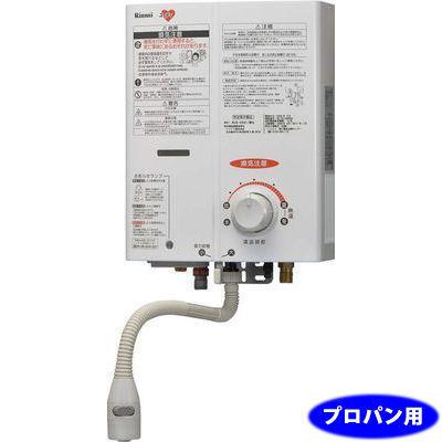 リンナイ ガス瞬間湯沸器(プロパンガス用LPG)(ホワイト) RUS-V561WH-LP