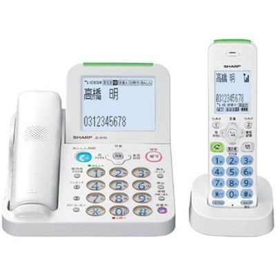 シャープ デジタルコードレス電話機(子機1台) ホワイト系 JD-AT85CL