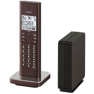シャープ デジタルコードレス電話機(ブラウン系) JD-XF1CL-T