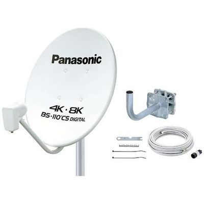 パナソニック 4K・8K衛星放送対応 45型BS・110度CSアンテナ(取付金具キット同・・・