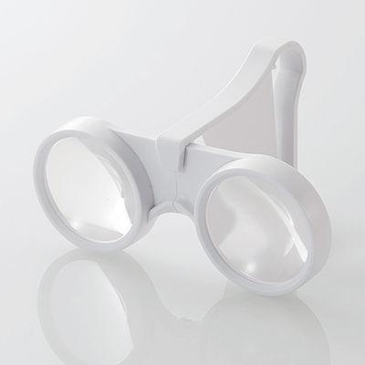 エレコム VRグラス(極小タイプ) P-VRG06WH