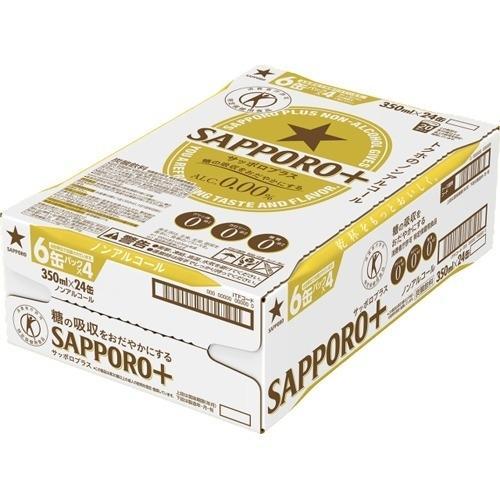 サッポロビール 【ケース販売】SAPPORO+(サッポロプラス) 350ml×24本 E48983・・・