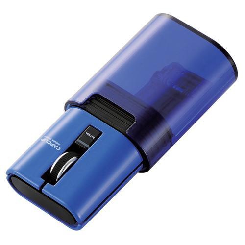 エレコム IRマウス/キャップクリップ/静音ボタン/リチウムイオン電池/Bluetoo・・・