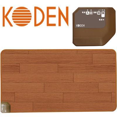 広電(KODEN) テーブルマット 60×110cm CWM1102WBZ
