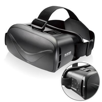 エレコム VRグラス/デュアルレンズ/Bluetoothコントロール機能付/ブラック P-・・・