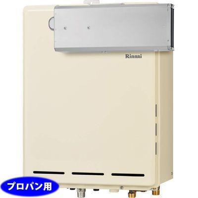リンナイ 20号ガスふろ給湯器 アルコーブ設置型(プロパンガス LPG) RUF-A2005・・・