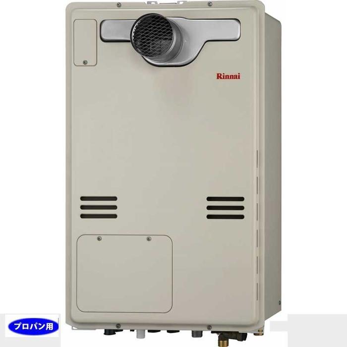 【納期目安:1週間】リンナイ 温水暖房付ふろ給湯器 従来品 オート 24号 PS・・・