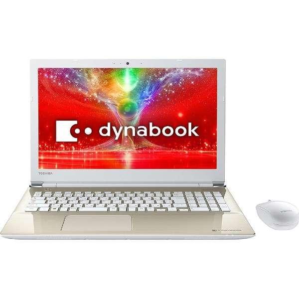 dynabook T65/EG PT65EGP-SJA