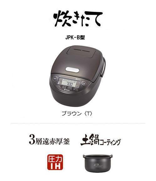 炊きたて JPK-B100-T(ブラウン)