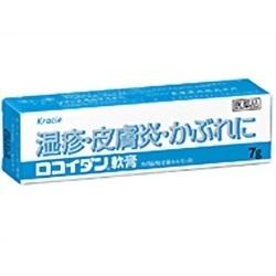 【第(2)類医薬品】【クラシエ薬品】ロコイダン軟膏 7g ※お取り寄せになる・・・