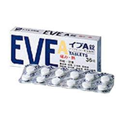 【第(2)類医薬品】【エスエス製薬】イブA 48錠 ※お取り寄せになる場合もご・・・